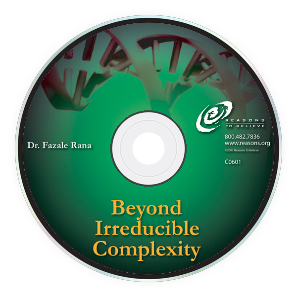 Beyond Irreducible Complexity (Audio CD) Image